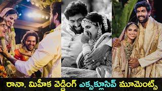 Rana-Miheeka wedding: Miheeka's brother Samrat shares unse..