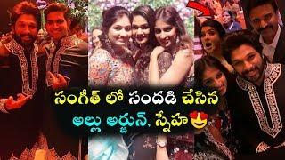 Allu Arjun and other celebs at Sangeet celebrations- Laksh..