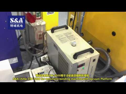 S&A water chiller CW-5200 helps the Industrial equipment to cool down at high speed