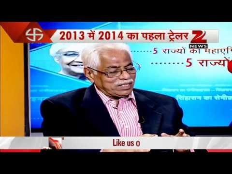Delhi exit polls: BJP ahead of Congress
