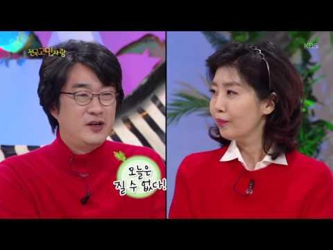 안녕하세요 - 24년차 부부 홍혜걸♥여에스더의 부부생활 노하우는?. 20170206
