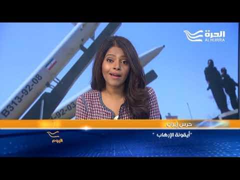 مغامرات إيران.. تداعيات مقلقة