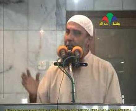 Madrasah Orientalis (2 of 2)