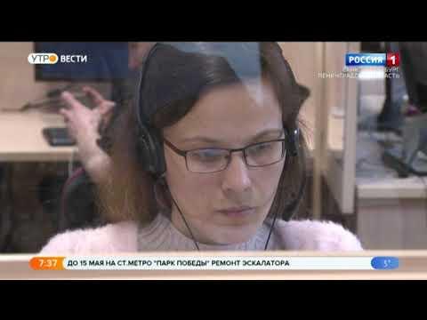 Вести Санкт-Петербург. Выпуск 7:35 от 09.04.2021