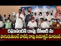 Harish Rao and BJP MLA Raghunandan Rao At One Stage | Dubbaka Latest News | CM KCR | YOYO TV