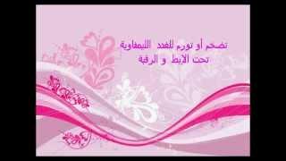 أعراض سرطان الثدي // د. فواز الزرو