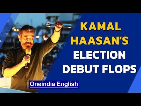 Kamal Haasan loses election debut, Vanathi wins VIP battle