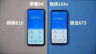 Meizu 16Xs vs Honor 9X Speed Test