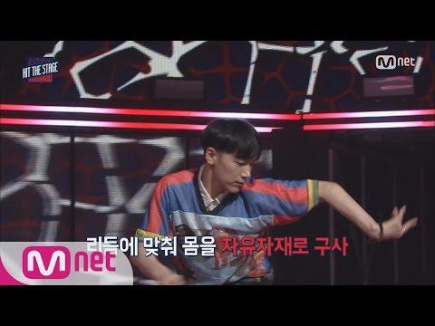 [Hit The Stage] Dance Genius Rocky VS TEN dancing to random genres (feat.PomSaengPomSa Kim Jaeduc)