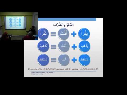 Arabic Classic M1S10 edited