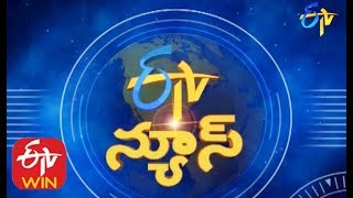 9 PM Telugu News- 26th January 2020..