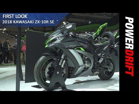 2018 Kawasaki ZX 10R SE : EICMA 2017 : PowerDrift