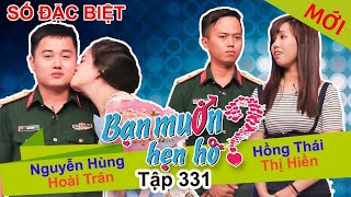 WANNA DATE - SPECIAL EPISODE| Ep 331-FULL| Nguyen Hung - Hoai Tran | Hong Thai - Thi Hien| 261117💚