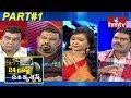 Big Debate on  Tollywood Vs Critics : Kathi Mahesh,Kadambari