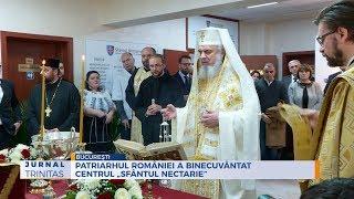 """Patriarhul Romaniei a binecuvantat Centrul de sanatate multifunctional """"Sfantul Nectarie"""""""