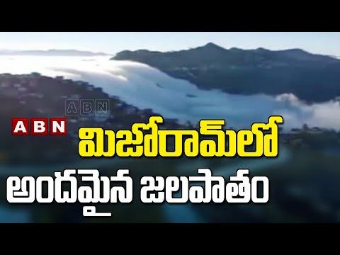 Harsh Goenka shares beautiful video of mesmerising cloud waterfall from Mizoram