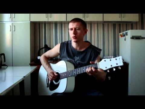 Холодная весна - Джанго (cover by TheSeriyVolk)
