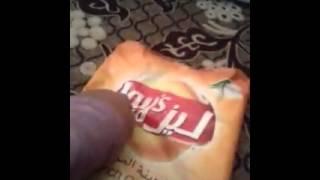 وين الدوريات وين وزارة التربية والتعليم -