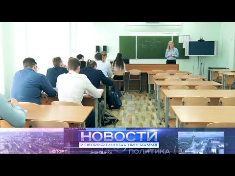 Выпускники готовятся к экзаменам и поступлению в Высшие и средние специальные учебные заведения.