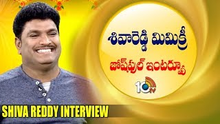 Mimicry Artist Shiva Reddy Exclusive Interview- Diwali Spe..