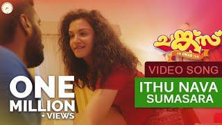 Chunkzz Official Video Song | Ithu Nava Sumasara | Gopi Sundar | Omar Lulu | Honey Rose