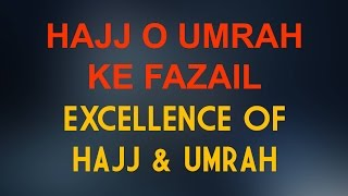 Hajj 2016 P1 Excellence of Performing Hajj  Umrah -
