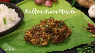 Mutton Brain Masala | Bheja Fry | Home Cooking