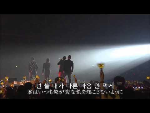 하루하루(一日一日)/Haru Haru - BIGBANG [日本語字幕]