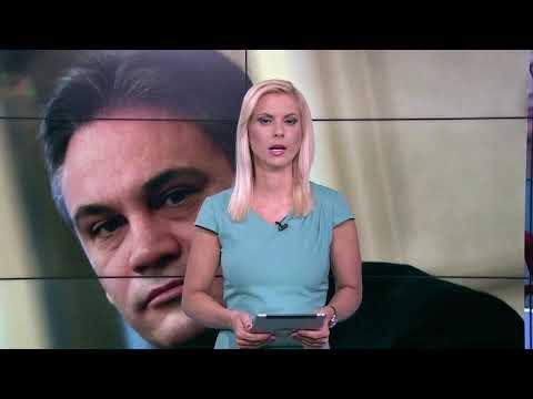 Емисия новини на Канал 3 на 14.08.2019г от 20.00 часа