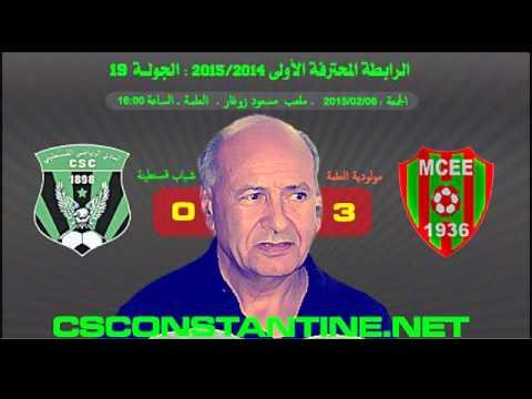 MCEE 3 - CSC 0 : Déclaration de Rachid Belhout