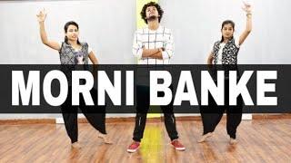 Morni Banke | Badhaai Ho | Guru Randhawa | Dance Cover 2018 | Beatbreakers Crew