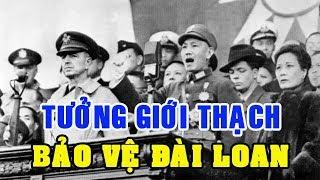 Vì sao Tưởng Giới Thạch giữ được Đài Loan không bị ĐCS Trung Quốc kiểm soát?
