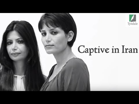 'Captive in Iran' | Maryam Rostampour & Marziyeh Amirizadeh [Book Trailer]