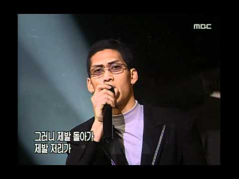 god - Lies, 지오디 - 거짓말, Music Camp 20001216