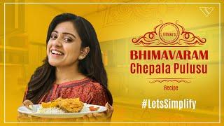 Bigg Boss star Vithika shares famous Bhimavaram Chepala Pu..