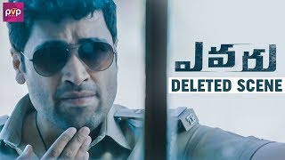 Evaru Movie Deleted Scene