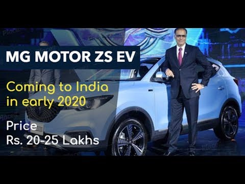 MG ZS EV Electric SUV Launch in India 2020 - Full Review