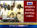 TDP Coordination Committee Meet Ends , Kalva speaks