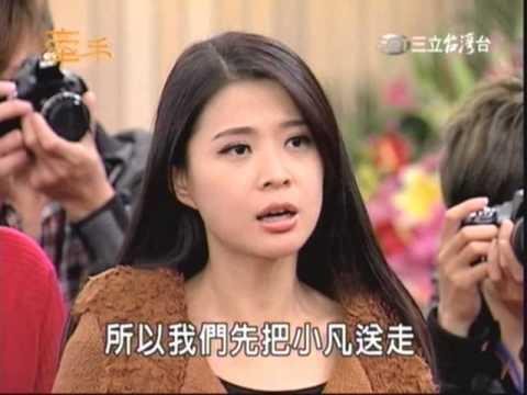 牽手 第256集 大結局(下) - 1/5