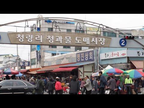 Double Trouble TV 118: Mercados Coreanos (aka Ahjussis + Ahjumas Central) ♥ #DTEC