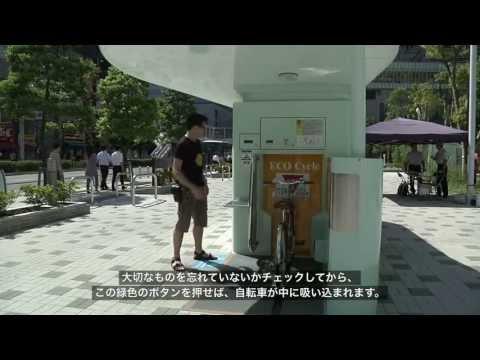 מערכת אכסון אופניים מתקדמת ביפן
