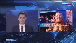 «Вести Омск», дневной эфир от 6 января 2021 года