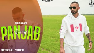 Panjab – Sultaan (I Am The Future) Video HD