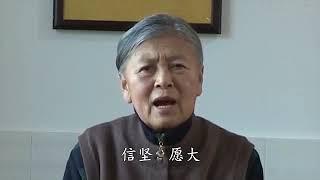 Chí Rộng Khắp Hư Không, Tình Từ Bi Tha Thiết -Tập 1-Cô giáo Lưu Tố Vân