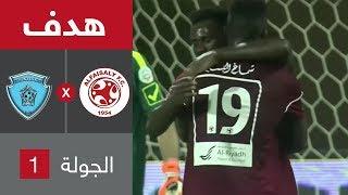 هدف الفيصلي الثاني ضد الباطن (محمد مجرشي) في الجولة 1 من دوري كأس ...