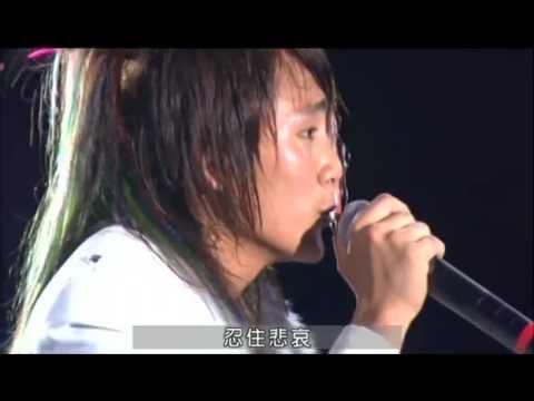 5566 我難過 Wo Nan Guo 2004 Live