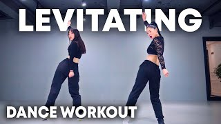 [Dance Workout] Dua Lipa - Levitating (ft. DaBaby)   MYLEE Cardio Dance Workout, Dance Fitness
