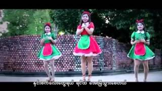 Myanmar Christmas Song: Ah Sam (Director and Composer)