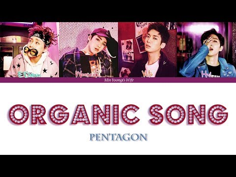 PENTAGON (펜타곤) - 귀 좀 막아줘 (Organic Song) (Color Coded Lyrics Han|Rom|Eng)