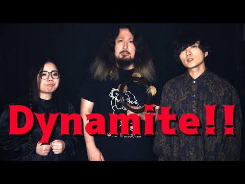 アカペラタンバリンで「Dynamite!」を演奏したら楽しすぎました